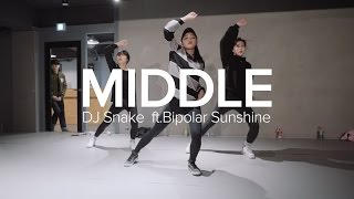 Middle - DJ Snake / Yoojung Lee Choreography