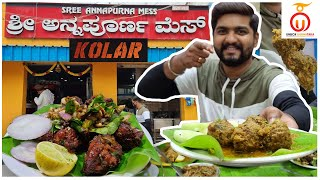 Annapurna Mess Kolar | Locals Favorite Non Veg Hotel in Kolar | Kannada Food Review