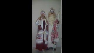 Ded Moroz i Snegurochka na dom 2016(, 2015-12-16T16:33:51.000Z)