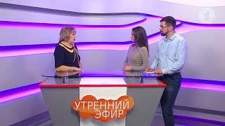 Надежда Филиппова о республиканской спартакиаде школьников / Утренний эфир