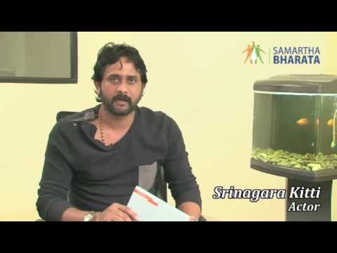 Srinagara Kitty, Cine Actor