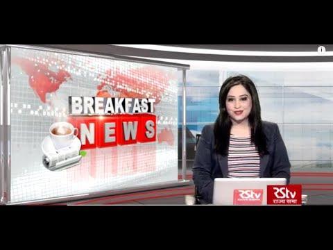 English News Bulletin – Apr 13, 2019 (9: 30 am)