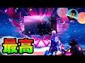 米津玄師ライブイベント!砂の惑星かっこよすぎ!迷える羊/感電/パプリカ/Lemon【Fortnite】