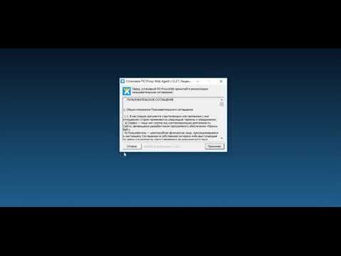 Proxy web программа для заработка денег в интернете Без вложений на proxy web info