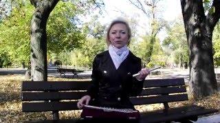 Урок 1в, флейта. Собираем и разбираем флейту