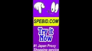 Buy directly fromJapan using SpeBid shippers at low costs Thumbnail