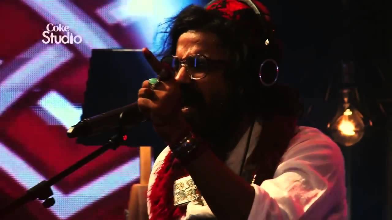 Sab Aakho Ali Ali Lyrics - Coke Studio Pakistan - Season 7