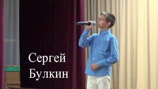 """Сергей Булкин. """"Опера №2"""". Слепое прослушивание - Голос Школы"""