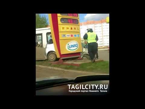 Иномарка в Нижнем Тагиле протаранила автобус и врезалась в автозаправку