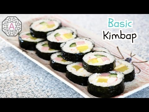 Basic KimBap  (일반 김밥, IlBan GimBap)   Aeri's Kitchen