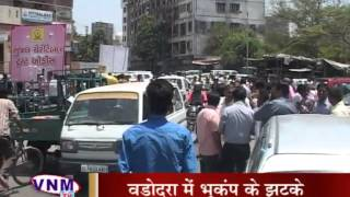 VNM HEADLINE   Earthquake in Nepal, Effect in Vadodara 25 04 1…