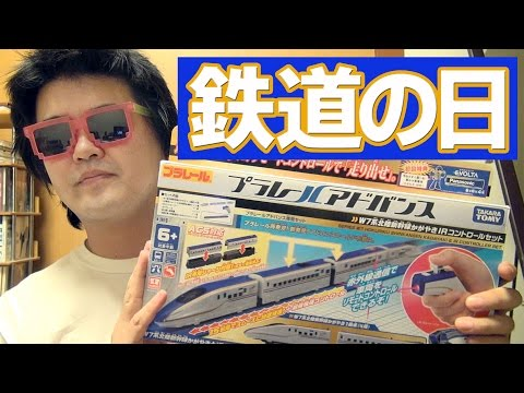 鉄道の日プラレールアドバンスかがやき購入で特急はくたか世代交代を偲ぶ 681系2000番台 実車映像あり北陸新幹線