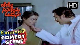 NS Rao High Drama with Umashree - ಸಕ್ಕತ್ Comedy Scene - Kannada Movies Comedy Scenes
