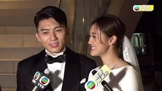 娛樂新聞台 | 袁偉豪 | 張寶兒 | 分享新婚喜悅 | 謝東閔 |周柏豪