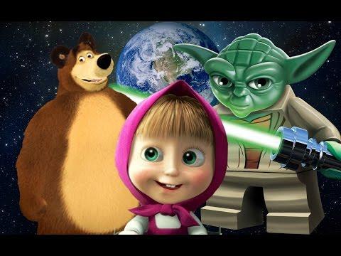 Мультфильмы про космос, смотреть космические мультики онлайн