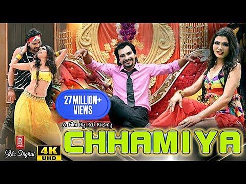 Download Superhit Item Song ll CHHAMIYA ll Raj Kusmy/Anju Kushmi Ft.Raj Kusmy/Sushila Karki