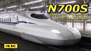 N700S J0編成 東京~新大阪で試運転開始 2018.6.23・New type Shinkansen N700S test run【4K】