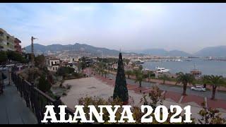 ALANYA Часть 6 Большая прогулка по Клеопатре и Центру 6 января Алания Турция 2021
