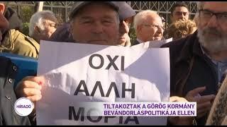 Tiltakoztak a Görög kormány bevándorláspolitikája ellen