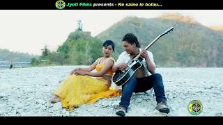 New Nepali Hot  video Ke Saino Le Bolau