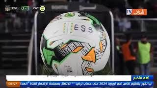ملخص أهداف و مباراة وفاق سطيف -شبيبة القبائل أحداث شغب