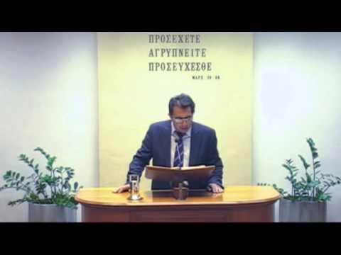 30.07.2014 - Φιλιππησίους Κεφ2(3) - Ορφανουδάκης Τάσος