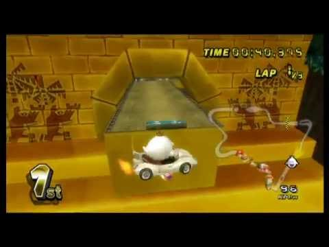 how to get the leaf cup on mario kart wii