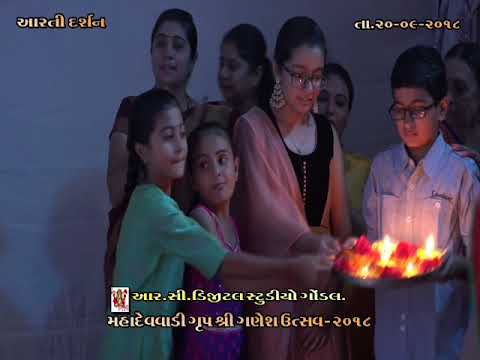 Mahadev wadi ka raja (Aarti Darshan) Dt.20-9-2018