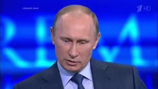 Путин о Сердюкове прямая линия 25.04.2013
