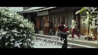 『TSUNAMI-ツナミ-』などのユン・ジェギュン監督がメガホンを取り、『傷...