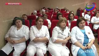 Депутаты Госдумы и спикер НС РД посетили одно из медучреждений Махачкалы