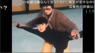 伊藤みどり ドキュメンタリー  <4:10~に注目>     ニコ1/7
