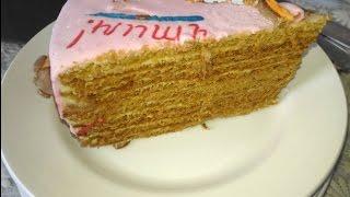 Торт заварной медовик