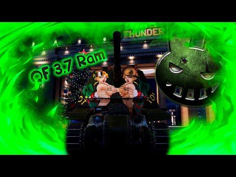 War Thunder (Стрим #176) QF 3.7 Ram