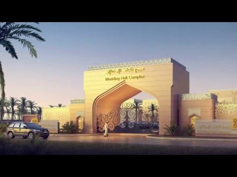 Qatar - Wedding Hall