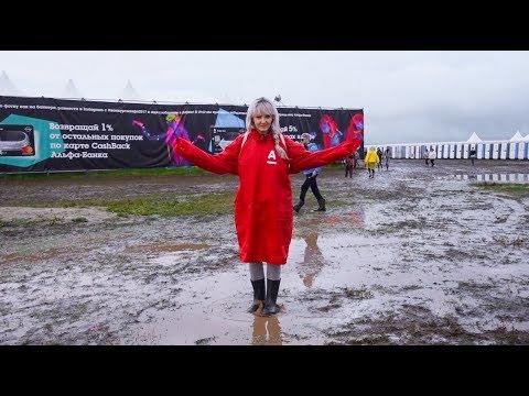 VLOG Ливни в Нижнем Новгороде/Кото-Кафе/AFP/Купили Спиннер