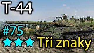 world of tanks t 44 tři znaky