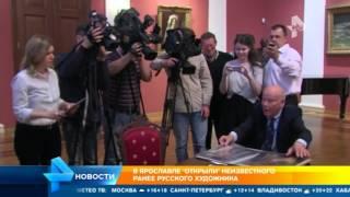 Десятки картин неизвестного русского художника-баталиста XX века подарили музею Ярославля