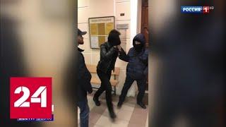Что известно о питерских террористах - Россия 24