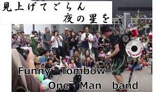 I'm Japanese one man band. website: www.onemanband.jp Fan page:http...