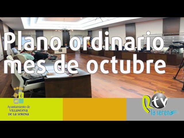El pleno ordinario de octubre aprueba por unanimidad la reducción del IBI a familias numerosas