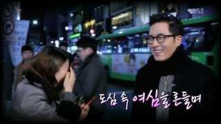 연예가중계 김주혁 게릴라데이트