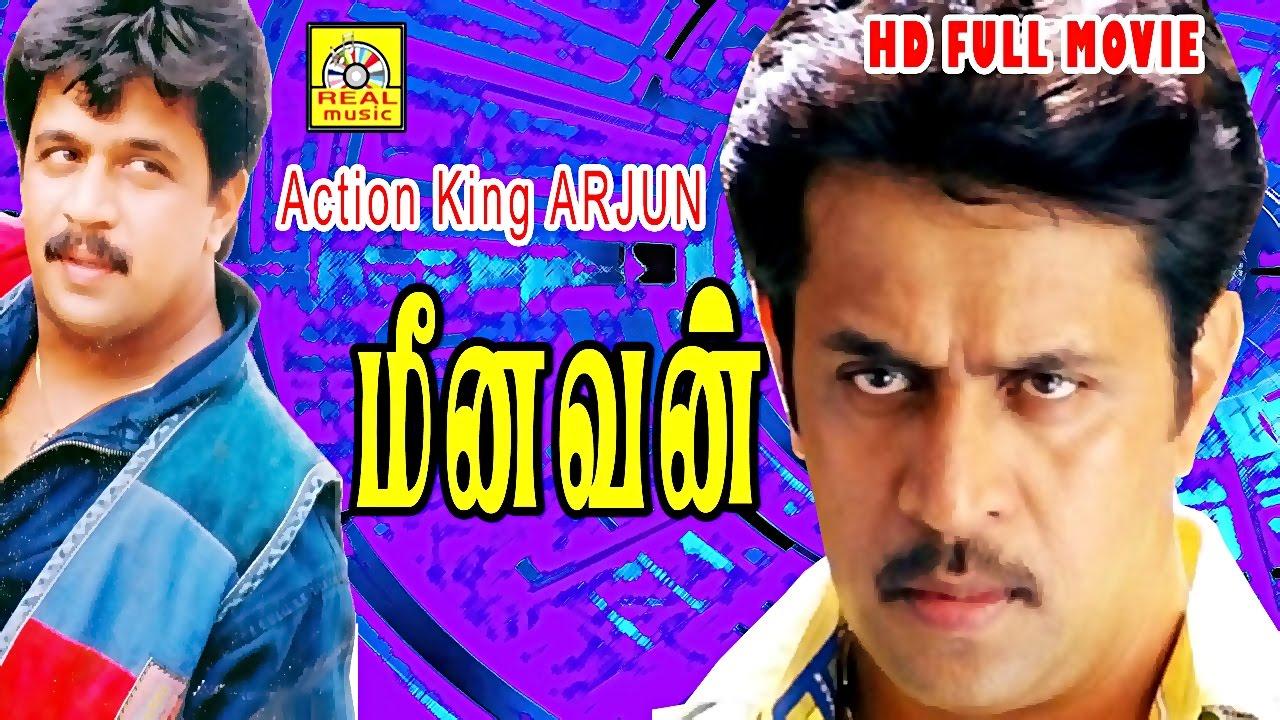 1980 super hit tamil movies / Policewala gunda full movies