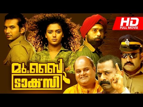 Malayalam Full Movie 2016 New Releases | Mumbai Taxi [ Full HD ] | Ft.Badusha, Tini Tom