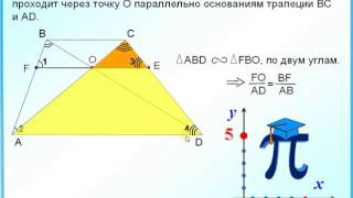 Задание 25  Подобные треугольники, пропорции