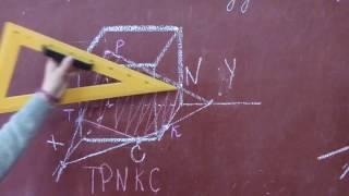 построение сечения#the building section of the cube by a plane