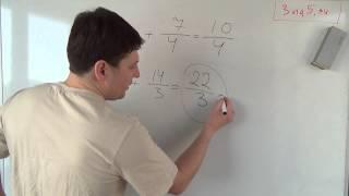 Сложение и вычитание дробей с одинаковыми знаменателями. Математика 5 класс.
