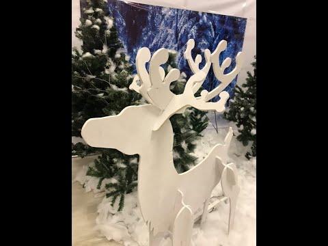 Фанерный олень в декорации Сказочный лес