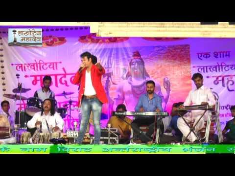 mere bhole nath l sanju baba kota l lakhotiya mahadev live bhajan 2016