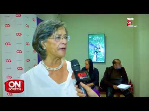 لقاء خاص مع صناع فيلم - زهرة الصبار - On screen  - نشر قبل 18 دقيقة